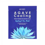 Petitfee Agave Cooling Hydrogel Face Mask 32g
